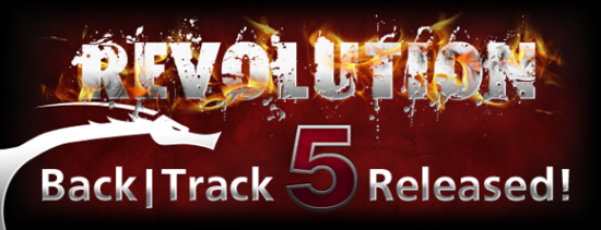 bt5-revolution-blogpost-BTL_1.png